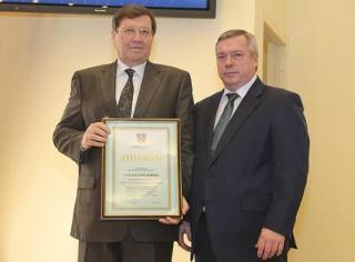 Организованное рыночное сообщество Борзенко и Бабаева